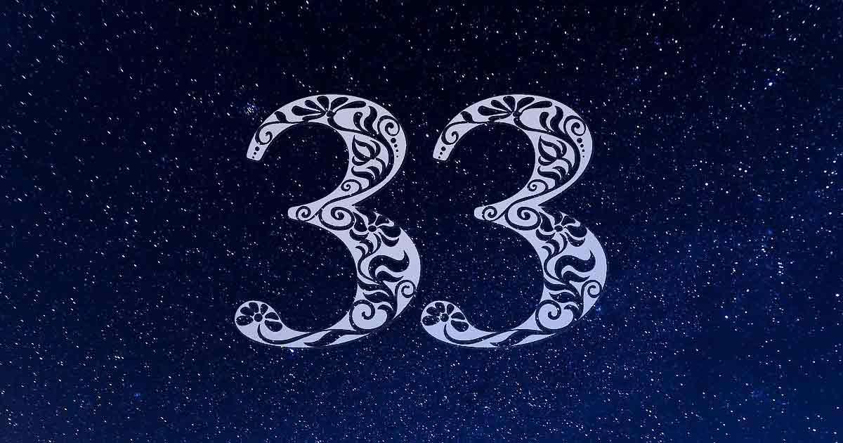 Почему число 33 священное
