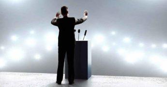 Шесть правил успешного выступления