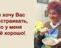 Одесса — особенный город