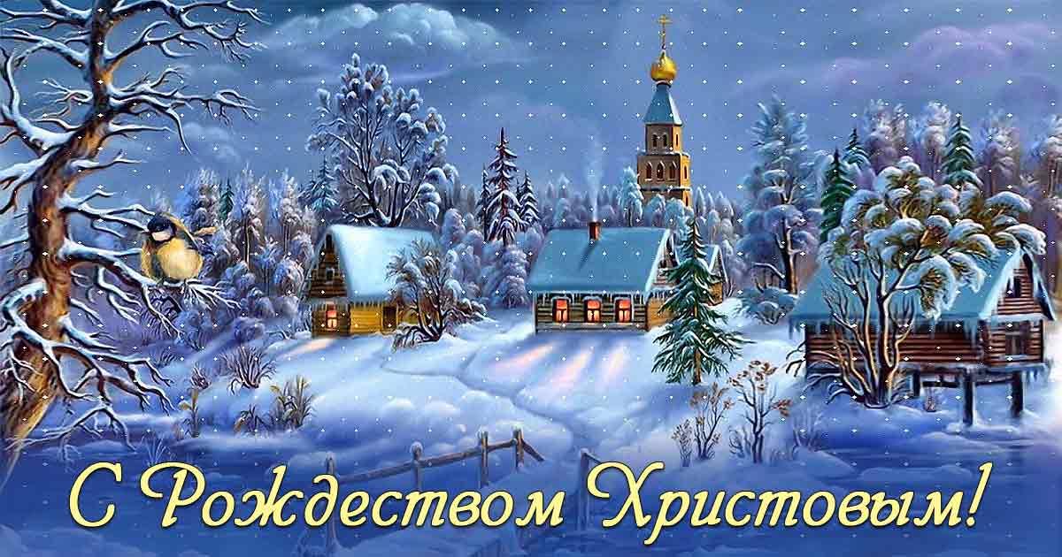 Начните готовиться к Светлому празднику Рождества заранее