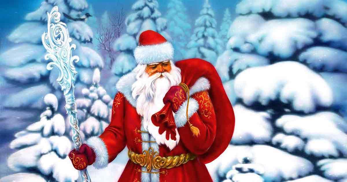 Правда про Деда Мороза. Дед Мороз происхождение