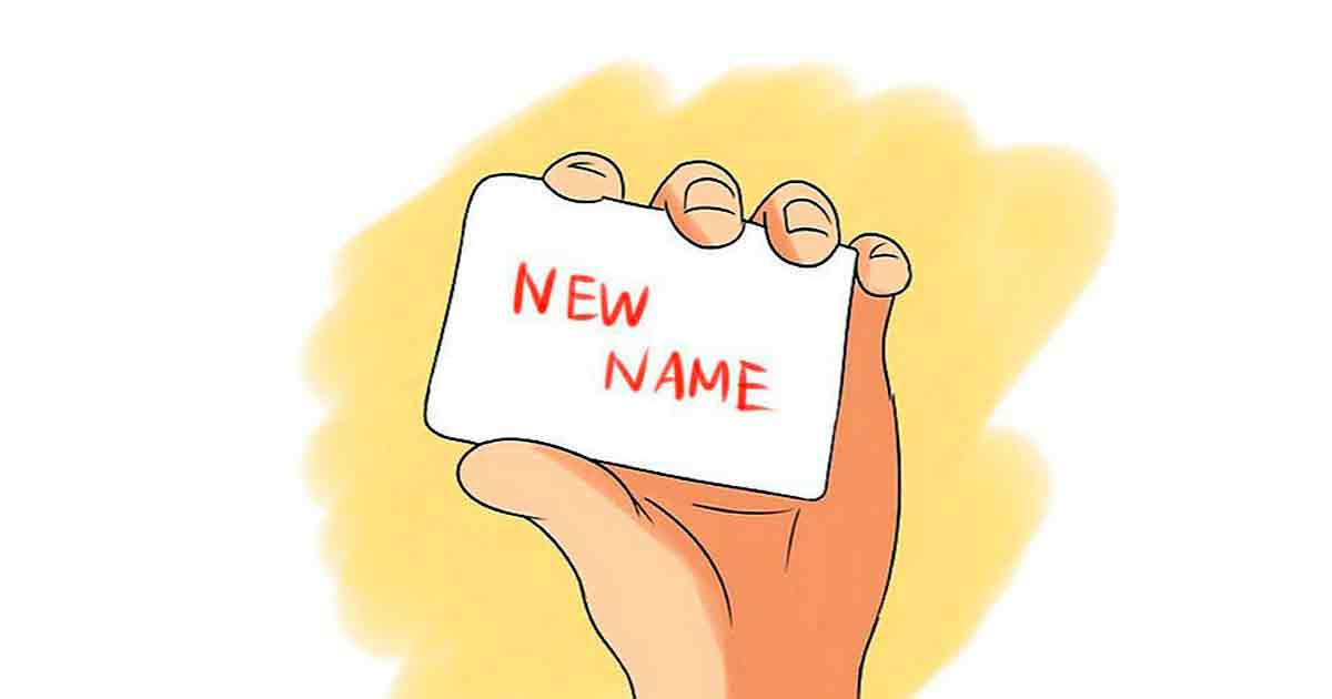 Зачем люди меняют свои имена?